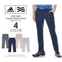 アディダス ゴルフパンツ メンズ パンツ メンズウェア アルティメット トーナル ストライプ パンツ 大きいサイズ