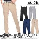 ゴルフパンツ メンズ 春夏 ゴルフウェア メンズ パンツ おしゃれ アディダス adidas ゴルフウェア メンズ ゴルフパン…