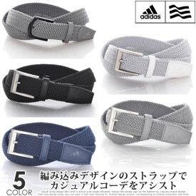アディダス adidas ベルト ゴルフベルト メンズ ゴルフウェア ブレイデッド ストレッチ ベルト 大きいサイズ USA直輸入 あす楽対応
