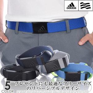 アディダス adidas ゴルフベルト メンズ ゴルフウェア リバーシブル ウェブ ベルト 大きいサイズ USA直輸入 あす楽対応