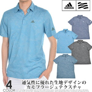 アディダス adidas ゴルフウェア メンズ メンズウェア シャツ トップス ポロシャツ 春夏 おしゃれ カモフラージュ 半袖ポロシャツ 大きいサイズ USA直輸入 あす楽対応