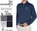 (在庫処分商品)アシュワース 長袖メンズウェア ゴルフ マット インターロック ソリッド ゴルフ 長袖ポロシャツ 大きいサイズ