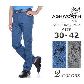 ゴルフパンツ メンズ 春夏 ゴルフウェア メンズ パンツ おしゃれ (在庫処分)アシュワース Ashworth  ゴルフパンツ パンツ メンズウェア ミニ チェック パンツ 大きいサイズ USA直輸入 あす楽対応