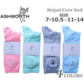 (在庫処分)アシュワース Ashworth  ソックス 靴下 ゴルフウェア メンズ ストライプ クルー ソックス USA直輸入 あす楽対応 令和元年記念セール