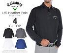 (在庫処分商品)キャロウェイ 長袖メンズゴルフウエア ヘザー 長袖ポロシャツ 大きいサイズ