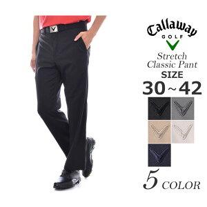 (スぺシャル感謝SALE)ゴルフパンツ メンズ 春夏 ゴルフウェア メンズ パンツ おしゃれ キャロウェイ Callaway  ゴルフパンツ メンズウェア ストレッチ クラシック パンツ 大きいサイズ