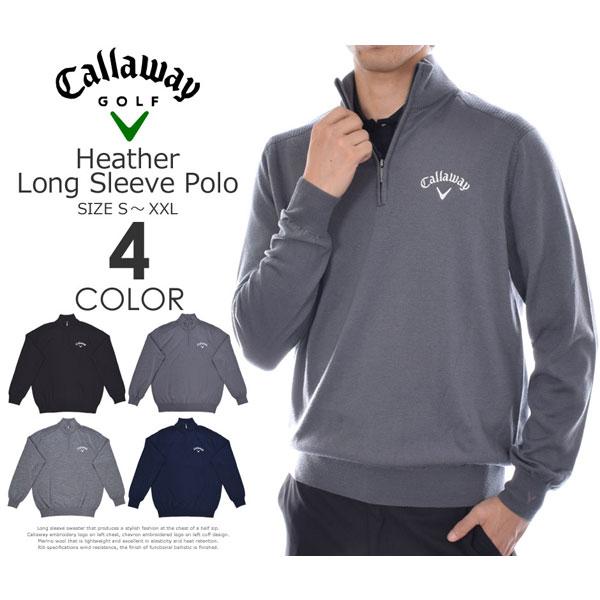 キャロウェイ Callaway 長袖メンズゴルフウエア 1/4ジップ メリノ 長袖セーター 大きいサイズ USA直輸入 あす楽対応