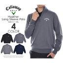 (厳選商品)キャロウェイ Callaway 長袖メンズゴルフウエア 1/4ジップ メリノ 長袖セーター 大きいサイズ USA直輸入 あす楽対応