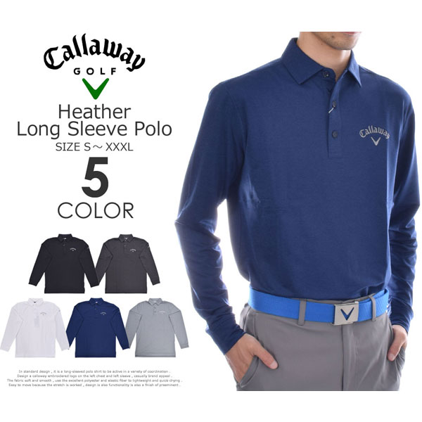 キャロウェイ Callaway 長袖メンズゴルフウエア ヘザー 長袖ポロシャツ 大きいサイズ USA直輸入 あす楽対応