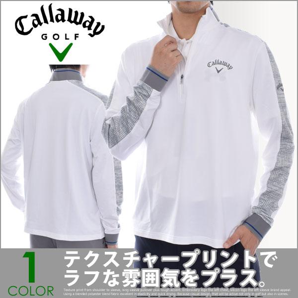 キャロウェイ Callaway ゴルフウェア メンズ 秋冬ウェア 長袖 メンズウェア ゴルフ 1/4ジップ テクスチャード 長袖プルオーバー 大きいサイズ USA直輸入 あす楽対応