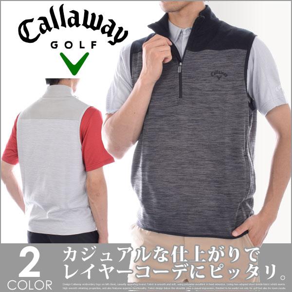 キャロウェイ Callaway  ゴルフウェア 長袖メンズウェア ゴルフベスト 1/4ジップ セーター ベスト 大きいサイズ USA直輸入 あす楽対応
