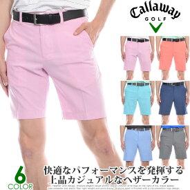 キャロウェイ Callaway ゴルフウェア メンズ 春 夏 ゴルフパンツ ハーフパンツ おしゃれ ヘザー エルゴ ショートパンツ 大きいサイズ