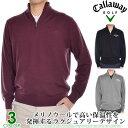 キャロウェイ Callaway ゴルフウェア メンズ おしゃれ 秋冬ウェア 長袖 メンズウェア 1/4ジップ メリノ 長袖セーター …