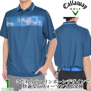 (スペシャル感謝セール)キャロウェイ Callaway シャツ トップス 春夏 おしゃれ ゴルフウェア メンズウェア ディフューズ ヘリンボーン 半袖ポロシャツ 大きいサイズ USA直輸入 あす楽対応