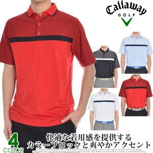 (スペシャル感謝セール)キャロウェイ Callaway シャツ トップス 春夏 おしゃれ ゴルフウェア メンズウェア ファイン ライン カラー ブロック 半袖ポロシャツ 大きいサイズ USA直輸入 あす楽