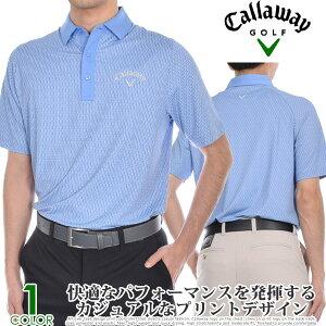 キャロウェイ Callaway シャツ トップス 春夏 おしゃれ ゴルフウェア メンズウェア オール オーバー ティー プリント 半袖ポロシャツ 大きいサイズ USA直輸入 あす楽対応
