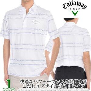 キャロウェイ Callaway シャツ トップス 春夏 おしゃれ ゴルフウェア メンズウェア プリント ストライプ 半袖ポロシャツ 大きいサイズ USA直輸入 あす楽対応