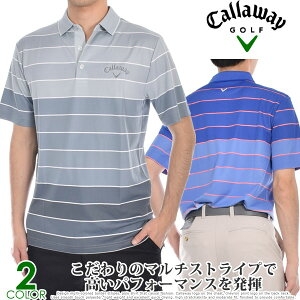 (スぺシャル感謝SALE)キャロウェイ Callaway シャツ トップス 春夏 おしゃれ ゴルフウェア メンズウェア オックスフォード ストライプ 半袖ポロシャツ 大きいサイズ USA直輸入 あす楽対応