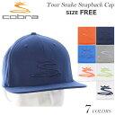 コブラ COBRA キャップ 帽子 メンズキャップ ゴルフウェア ツアー スネーク スナップバック キャップ USA直輸入 …