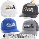コブラ COBRA キャップ 帽子 メンズキャップ ゴルフウェア ツアー キング コブラ トラッカー キャップ USA直輸入…
