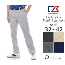 (大処分フェア)ゴルフパンツ メンズ 春夏 ゴルフウェア メンズ パンツ おしゃれ カッター&バック Cutter&Buck メンズ パンツ ボトム メンズウェア DRYTEC ベインブリッジ パンツ 大きいサイズ USA直輸入 あす楽対応
