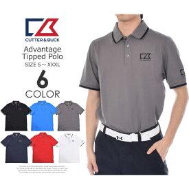 (感謝セール品)ゴルフウェア メンズ シャツ トップス ポロシャツ 春夏 おしゃれ カッター&バック Cutter&Buck ゴルフ メンズウェア アドバンテージ チップド 半袖ポロシャツ 大きいサイズ USA直輸入 あす楽対応