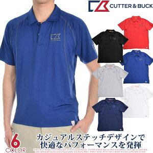 カッター&バック Cutter&Buck ゴルフウェア メンズ シャツ トップス ポロシャツ 春夏 おしゃれ ゴルフ メンズウェア グリップ 半袖ポロシャツ 大きいサイズ USA直輸入 あす楽対応