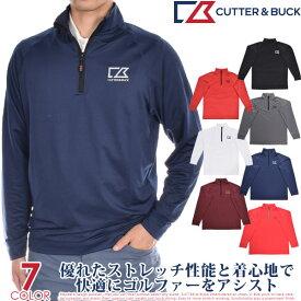 カッター&バック Cutter&Buck ゴルフウェア メンズ おしゃれ 秋冬ウェア ジャクソン ハーフジップ 長袖プルオーバー 大きいサイズ USA直輸入 あす楽対応