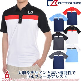 カッター&バック Cutter&Buck ゴルフウェア メンズ シャツ トップス ポロシャツ 春夏 おしゃれ チェインバー 半袖ポロシャツ 大きいサイズ USA直輸入 あす楽対応