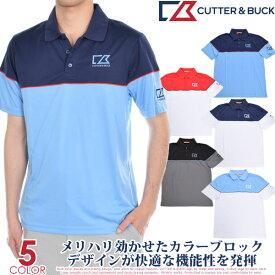 カッター&バック Cutter&Buck ゴルフウェア メンズ シャツ トップス ポロシャツ 春夏 おしゃれ ゴルフ メンズウェア チャンス 半袖ポロシャツ 大きいサイズ USA直輸入 あす楽対応