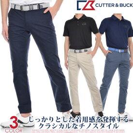 (スペシャル感謝セール)カッター&バック Cutter&Buck ゴルフパンツ メンズ ゴルフウェア おしゃれ ボトム メンズウェア ボイジャー チノ パンツ 大きいサイズ USA直輸入 あす楽対応