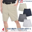 ゴルフウェア メンズ 春 夏 ゴルフパンツ ハーフパンツ メンズ おしゃれ カッター&バック Cutter&Buck  ショートパ…