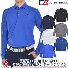カッター&バック Cutter&Buck 長袖メンズウェア ゴルフウェア メンズ おしゃれ 秋冬ウェア アドバンテージ 長袖ポロシャツ 大きいサイズ USA直輸入 あす楽対応