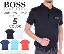 (在庫処分商品)ヒューゴボス HUGO BOSS ポール プロ 1 半袖ポロシャツ 大きいサイズ USA直輸入