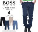 ヒューゴボス HUGO BOSS ボトム C ライス1 D パンツ 大きいサイズ