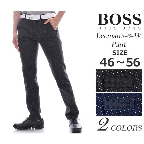 ヒューゴボス HUGO BOSS メンズウェア ゴルフ パンツ ウェア ロングパンツ ボトム リーマン3-6-W パンツ 大きいサイズ USA直輸入 あす楽対応