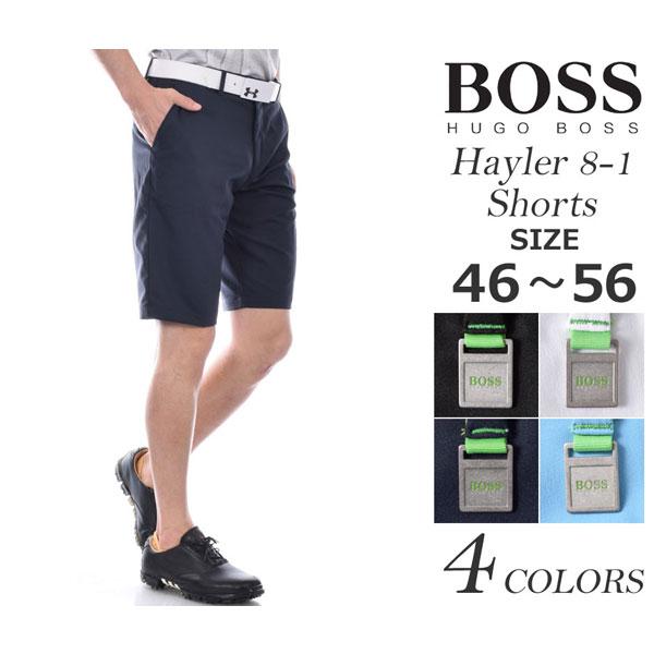 ヒューゴボス HUGO BOSS メンズウェア ゴルフ パンツ ウェア ショートパンツ ヘイラー 8-1 ショートパンツ 大きいサイズ USA直輸入 あす楽対応