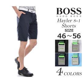 (在庫処分)ゴルフウェア メンズ 春 夏 ゴルフパンツ ハーフパンツ メンズ おしゃれ ヒューゴボス HUGO BOSS メンズウェア ゴルフ パンツ ウェア ショートパンツ ヘイラー 8-1 ショートパンツ 大きいサイズ USA直輸入 あす楽対応