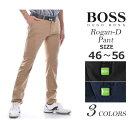 ゴルフパンツ メンズ 春夏 ゴルフウェア メンズ パンツ おしゃれ (在庫処分)ヒューゴボス HUGO BOSS メンズウェア …