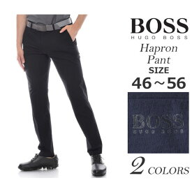ゴルフパンツ メンズ 春夏 ゴルフウェア メンズ パンツ おしゃれ (在庫処分)ヒューゴボス HUGO BOSS メンズウェア ゴルフ パンツ ウェア ロングパンツ ボトム ハプロン パンツ 大きいサイズ USA直輸入 あす楽対応