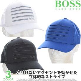 ヒューゴボス HUGO BOSS キャップ 帽子 メンズキャップ おしゃれ メンズウエア ゴルフウェア メンズ ストライプ 2 キャップ USA直輸入 あす楽対応