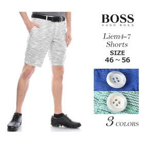 (スペシャルSale)ゴルフウェア メンズ 春 夏 ゴルフパンツ ハーフパンツ メンズ おしゃれ ヒューゴボス HUGO BOSS メンズウェア ゴルフ パンツ ウェア ショートパンツ リーム4-7 ショートパンツ 大きいサイズ USA直輸入 あす楽対応