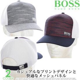 ヒューゴボス HUGO BOSS キャップ 帽子 メンズキャップ おしゃれ メンズウエア ゴルフウェア メンズ プリント 6 キャップ USA直輸入 あす楽対応