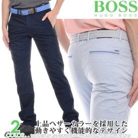 ゴルフパンツ メンズ 春夏 ゴルフウェア メンズ パンツ おしゃれ ヒューゴボス HUGO BOSS メンズウェア ゴルフ パンツ ウェア ロングパンツ ボトム リーマン 3-9 パンツ 大きいサイズ USA直輸入 あす楽対応