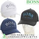 (スペシャル感謝セール)ヒューゴボス HUGO BOSS キャップ 帽子 メンズキャップ おしゃれ メンズウエア ゴルフウェア メンズ 全英オープン エクスクルーシブ キャップ USA直輸入 あす楽対応