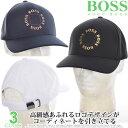 (スペシャル感謝セール)ヒューゴボス HUGO BOSS キャップ 帽子 メンズキャップ おしゃれ メンズウエア ゴルフウェア メンズ サークル キャップ USA直輸入 あす楽対応