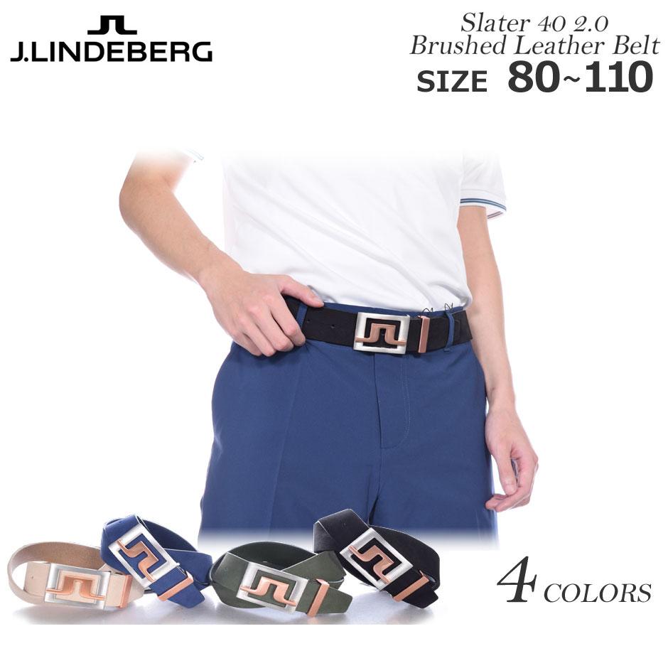 (在庫処分)Jリンドバーグ J.LINDEBERG  ベルト ゴルフベルト メンズ ゴルフウェア スレーター40 2.0 ブラッシュ レザー ベルト USA直輸入 あす楽対応 平成最後セール 令和記念
