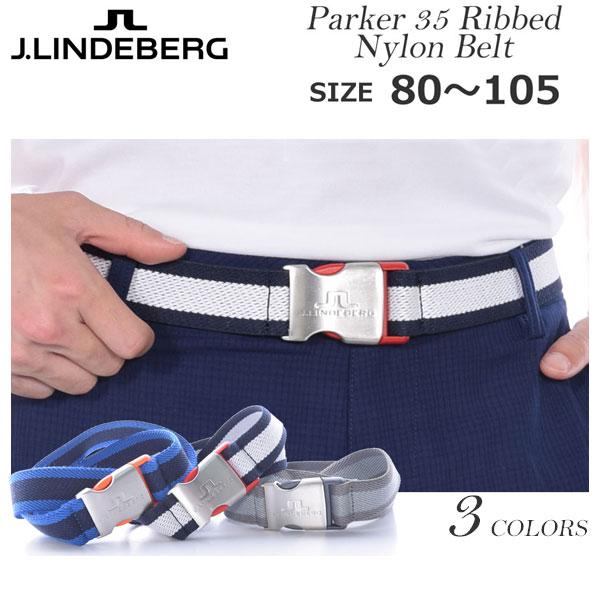 (在庫処分)Jリンドバーグ J.LINDEBERG  ベルト ゴルフベルト メンズ ゴルフウェア パーカー 35 リブ ナイロン ベルト USA直輸入 あす楽対応 平成最後セール 令和記念