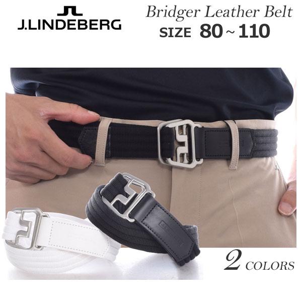 (在庫処分)Jリンドバーグ J.LINDEBERG ベルト ゴルフベルト メンズ ゴルフウェア アドラー ストライプ ナイロン ベルト USA直輸入 あす楽対応 平成最後セール 令和記念