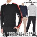 (在庫処分)ジェイリンドバーグ J LINDEBERG 長袖メンズゴルフウェア ノーランズ 長袖セーター 大きいサイズ USA…